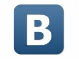 Образовательный центр ГРАНД открывает свою группу Вконтакте!